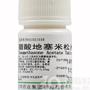 醋酸地塞米松片(韩都)