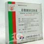 谷氨酸钠注射液