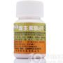 维生素B2片(恒健)
