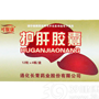 护肝胶囊(中华肝宝)