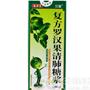 复方罗汉果清肺糖浆(三金)