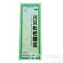 川贝枇杷糖浆(伊龙)