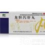 龙胆泻肝丸(百年康鑫)