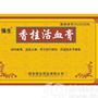香桂活血膏(香桂活血膏(强生)
