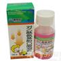 对乙酰氨基酚口服溶液(60毫升)