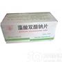 藻酸双酯钠片(康力)