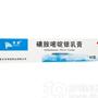 磺胺嘧啶银乳膏(华信)