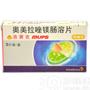 奧美拉唑鎂腸溶片(洛賽克MUPS)