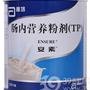 肠内营养粉剂( TP)(安素)
