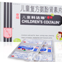 儿童复方氨酚肾素片(儿童科达琳)