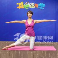 门闩式瘦腰瑜伽3