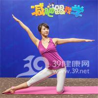 门闩式瘦腰瑜伽4
