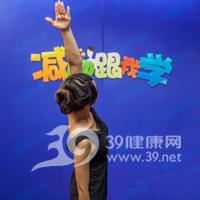 门闩式瘦腰瑜伽8