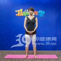 金字塔式瘦腿瑜伽8