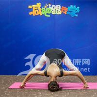 金字塔式瘦腿瑜伽6