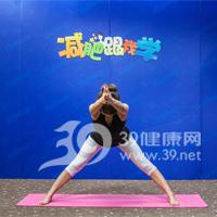 金字塔式瘦腿瑜伽7