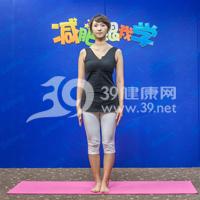 鸟王式瘦腿瑜伽1