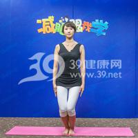 鸟王式瘦腿瑜伽2