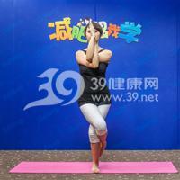 鸟王式瘦腿瑜伽5