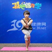鸟王式瘦腿瑜伽6