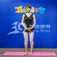 鸟王式瘦腿瑜伽7