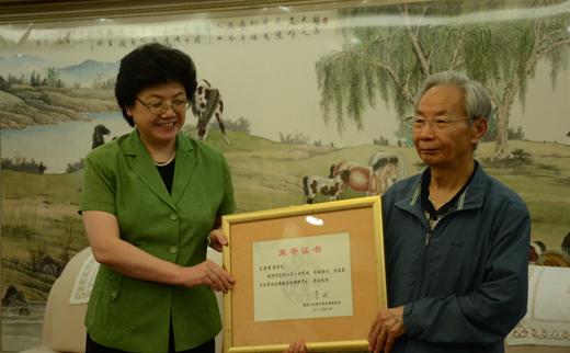 王彦峰理事长一行到国家卫生计生委座谈汇报工作
