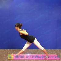 加强侧伸展式瘦腿瑜伽8