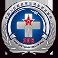 中国人民解放军第306医院logo