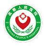 肇庆市高要区人民医院logo