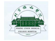 北京協和醫院logo