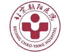 首都医科大学附属北京朝阳医院logo