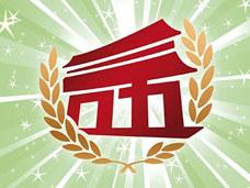 中国人民解放军第三〇五医院logo