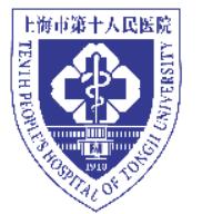 上海市第十人民医院logo