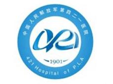 中国人民解放军陆军第七十四集团军医院logo