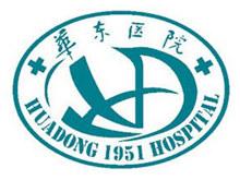 复旦大学附属华东医院logo