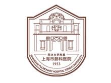 上海市肺科医院logo
