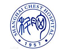 上海交通大学附属胸科医院logo