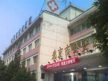 北京公安医院logo