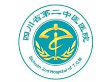 四川省第二中医医院logo