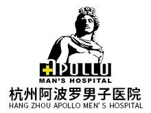 杭州阿波罗男子医院logo