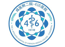 核工业四一六医院logo