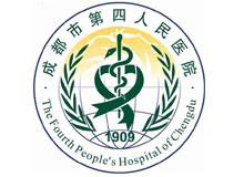 成都市第四人民医院logo