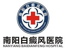 南阳白癜风医院logo