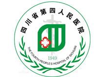 四川省第四人民医院logo