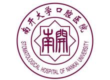 天津市口腔医院logo