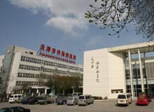 天津市传染病医院logo