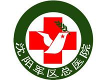 沈阳军区总医院logo