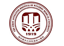 温州医科大学附属第一医院logo