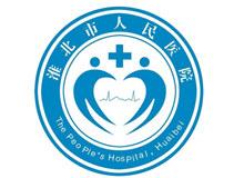 淮北市人民醫院logo