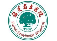 福建省立醫院logo